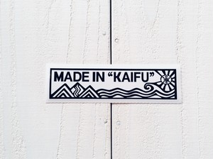Original sticker【 MADE IN KAIFU 】