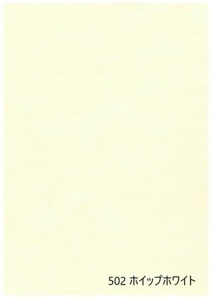 インテリアふすま紙パレット502  ホイップホワイト (ふすま紙/インテリアふすま紙/カラーふすま紙/大きな紙/DIY/白いふすま紙)