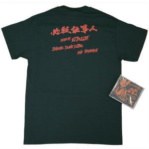 [T Shirt + CD] 必殺仕事人 T Shirt, CD Set (BLACK)