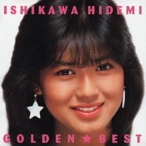 『GOLDEN☆BEST』石川秀美