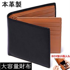 財布 メンズ 二つ折り 本革