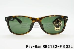 【正規取扱店】Ray-Ban(レイバン) RB2132-F 902L 55サイズ NEW WAYFARER ニューウェイファーラー