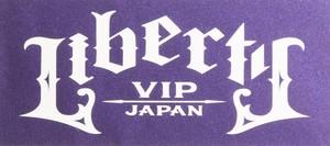 LIBERTY VIP JAPAN BOX パープル