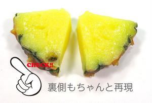 パイナップル 食品サンプル キーホルダー ストラップ