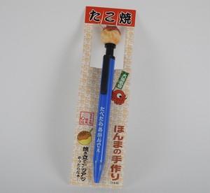 たこ焼きボールペン なにわ名物いちびり庵