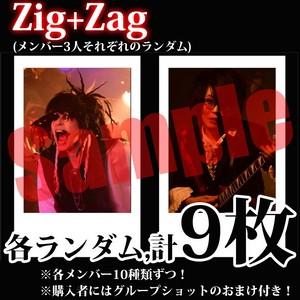 【チェキ・各ランダム計9枚】Zig+Zag
