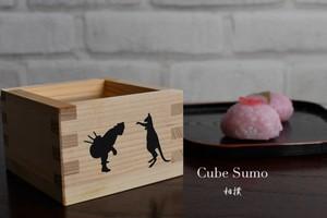 Cube Sumo 相撲