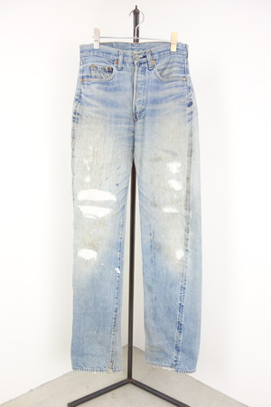 "80's ""Levi's"" 501 Darned denim pants"