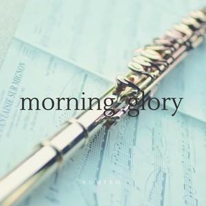 morning glory(メロディーコード譜)