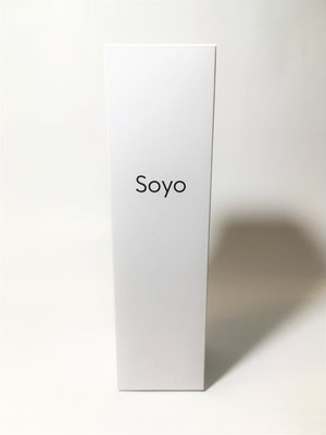 竹の一輪刺し ハーバリウムに ハンドメイド  Soyo  (d9)(daiza)  2個以上3個未満のご購入の場合2個目と3個目は送料無料です。4個以上ご購入の方は、送料無料といたします。あとりえ・あほうと
