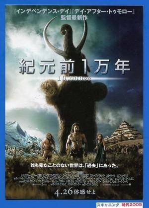 (3)紀元前1万年