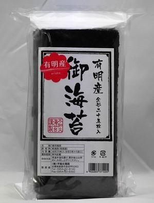 寿司海苔 御海苔 25枚入り