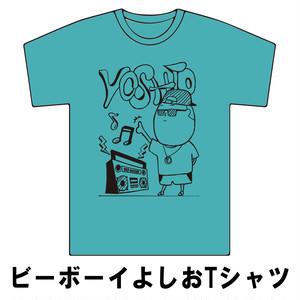 ビーボーイよしおTシャツ(完全受注生産)