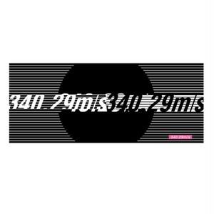 オリジナルタオル(ピンク)