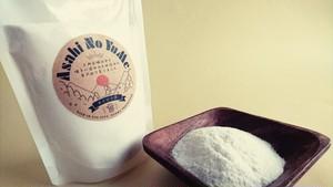 グルテンフリー素材 米粉 250g(あさひの夢)