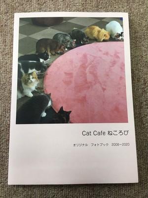Cat Cafe ねころび オリジナルフォトブック 2008-2020