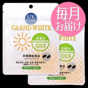 【定期購入】GRAND WHITE [グランホワイト]2パック(約1ヶ月分)