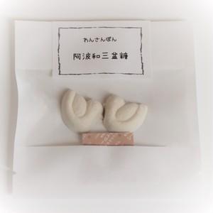 小鳥/わんさんぼんのお干菓子