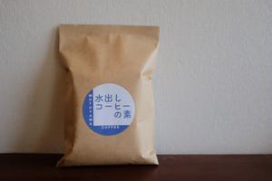 【Web Shop限定】水出しコーヒーの素 50g×2パック