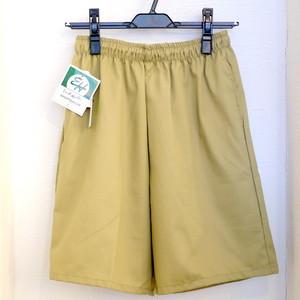 Twill Jam Shorts Khaki