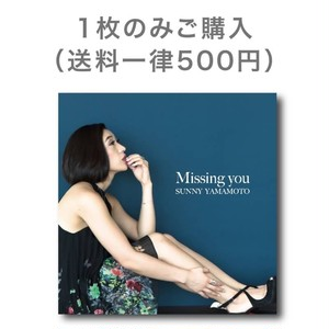 "1st Single""Missing you"""