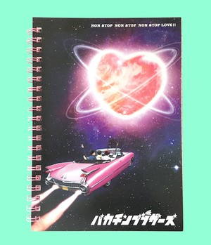 NON STOP LOVE NOTE BOOK