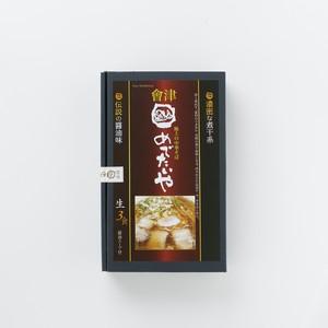 しょうゆ中華そば3食セット