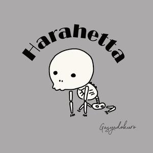 【レディース】妖怪Tシャツ がしゃどくろ ゆるかわ プリントT