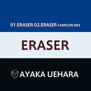 ERASER / AYAKA UEHARA