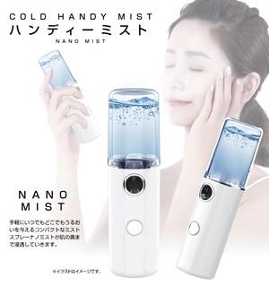 お使いの美容水やミネラルウォーター対応「コールドハンディーミスト」充電式タイプ
