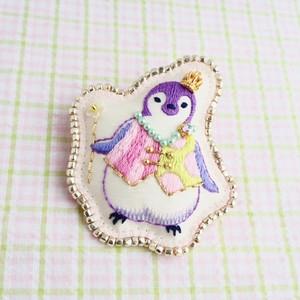 ペンギン王子 刺繍ブローチ