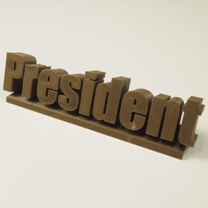 【オフィスインテリア】President(社長)の卓上立体スタンド