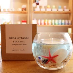 【オーガニック】沖縄の貝殻入りサマーキャンドル|ジェル&ソイキャンドル|Jelly&Soy Candle[BEACH BALL]