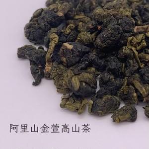 阿里山金萱高山茶  25g
