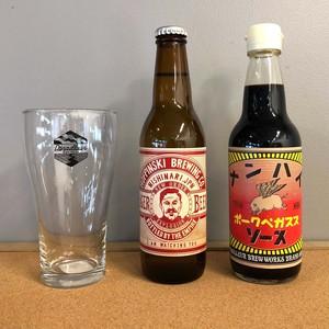 ■ ホフピンスキビール / ナンハイポークペガススソース ■ オリジナルグラスセット