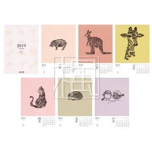 Calendar 12 sheets set A4 [jpg] : Maki Nishio