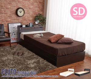 【セミダブル】 Pluto 収納付きベッド
