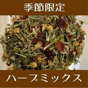 【¥2160以上でメール便送料無料】ハーブミックス 茶葉 30g×1袋【季節限定】