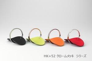 エンのトレイ HK+52 (クロームメッキ)