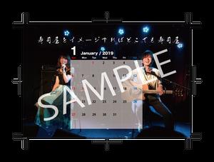 梨奈名言&暴言カレンダー2019