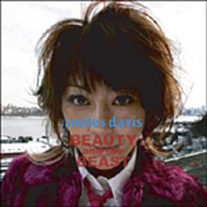 smiles davis CD「BEAUTY and the BEAST」