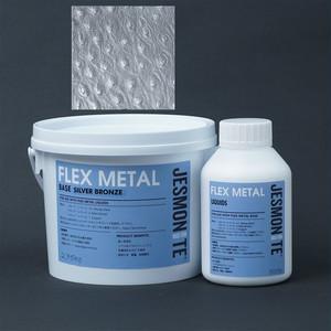 FLEX METAL SILVER BRONZE(シルバーブロンズ)3.25kgセット