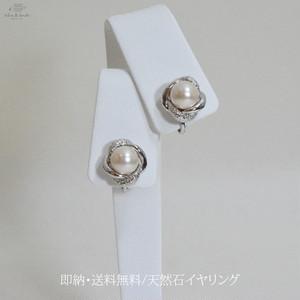8mm丸玉 貝パール お花イヤリング h2670p