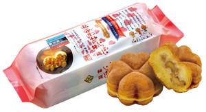 しあわせ饅頭《くるみ・カスタード》セット(10個入り/冷凍/化粧箱付)
