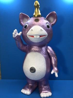 快獣ブースカ ジャイアント メタリック・パープル【オーダー可】