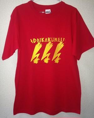 大革命Tシャツ
