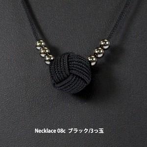 ロープワークアクセサリー 08c ブラック/3っ玉