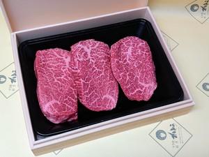 お歳暮に【ギフト】仙台牛モモステーキ3枚入り