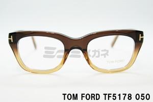 福山雅治さん着用モデルTOM FORD(トムフォード) TF5178 050 正規品