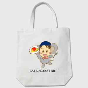 【GOODS】CAFE PLANET ARTトートバッグ・ホワイト